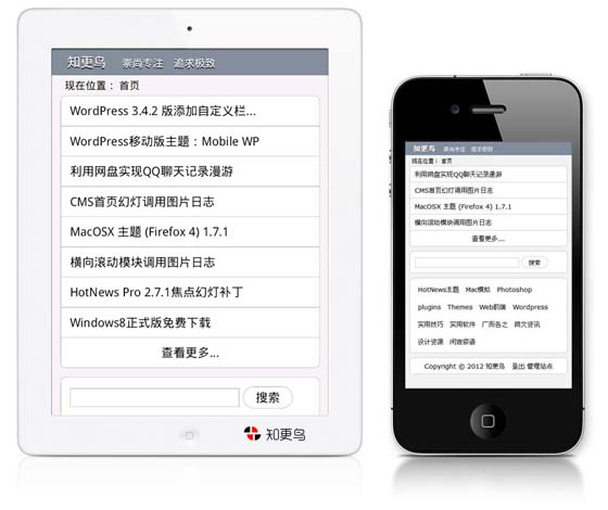 wordpress模板需要安装并激活wp-utf8-excerpt插